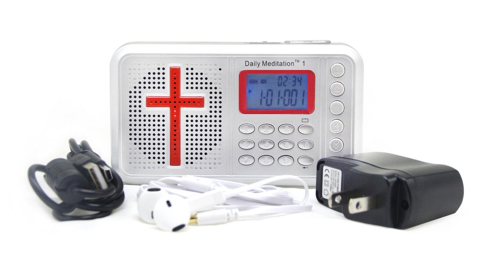 Daily Meditation 1 ESV Dramatized Audio Bible Player - ESV E