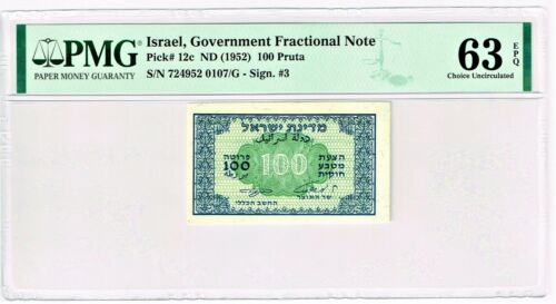 Israel: Israel Government 100 (1952) Pruta. PMG Choice Uncirculated 63 EPQ.