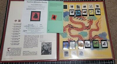 **RARE** China 1980-1991 Lunar Year Stamps- W/ APS Certified YEAR OF - Monkey Year