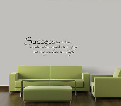 SUCCESS MOTIVATION VINYL WALL DECAL STICKER QUOTE HOME OFFICE DECOR LETTERING](Office Decorate)