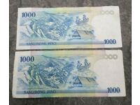 2,000 Philippine Peso (2x 1,000 notes) (2010,2011)