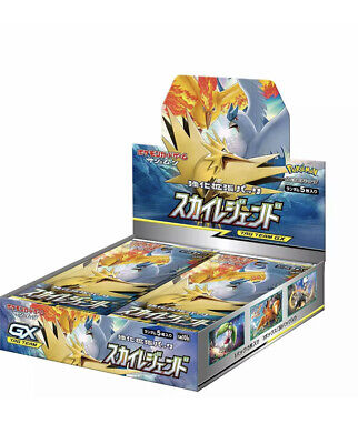 SEALED SKY LEGENDS SM10b SUN & MOON MINT BOOSTER BOX JAPANESE POKEMON CARD UK