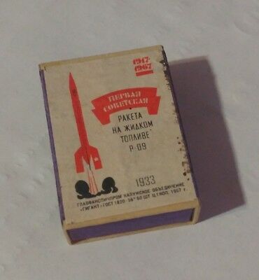 Soviet USSR Russian Matchbox wooden box first soviet liquid fueled rocket 1933