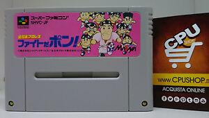 Super-Famicom-Zen-Nippon-Pro-Wrestling-Fight-da-Pon-NTSC-Buone-C-Testato