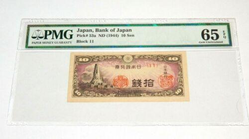 BANK OF JAPAN 1944 WWII 10 Sen Japanese Note Money PMG Pick#53a Gem UNC 65 EPQ