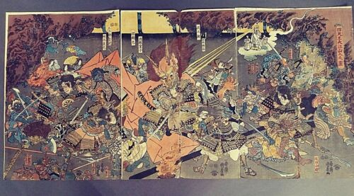 JAPANESE WOODBLOCK PRINT ,DEMON,ONI,GHOST
