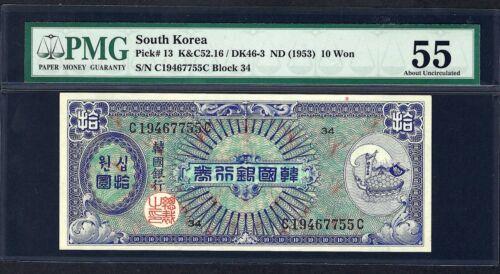 SOUTH KOREA  1953  10 Won ♚♚BANK OF KOREA♚♚ PMG ABOUT UNC 55