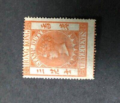Hong Kong 1867 Queen Victoria 3c Orange Stamp Duty Unused No Gum