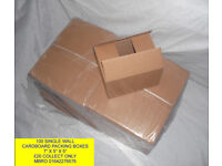 100 cardboard boxes 7 inches x 5 inches x 5 inches