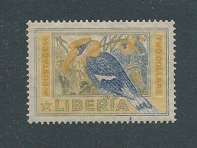 LIBERIA 1921 $2 BIRD BIRDS MNH A MUST FOR BIRD COLLECTORS