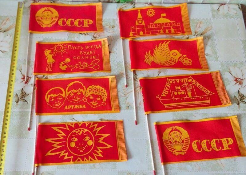 Vintage Banner USSR Stalin Era Lenin Communism Socialism Demonstration Flag Set8