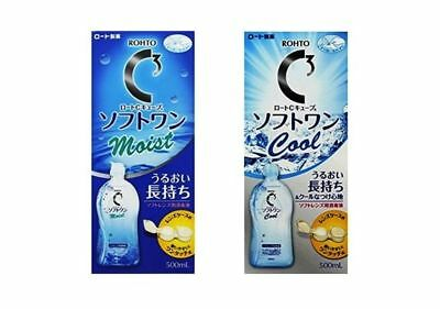 Cool Contact Lenses (new Rohto C3 Softone Moist/Cool Contact Lens Solution 500ml from)