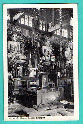 SINGAPORE CHINESE TEMPLE VINTAGE PHOTO POSTCARD 286