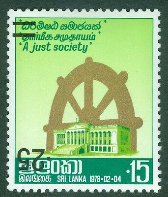 SRI LANKA : 1978. Scott #542 Inverted Overprint. Very Fine, Mint Never Hinged.