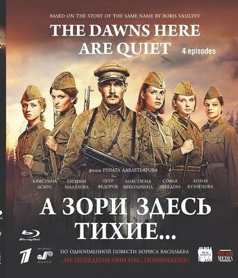 BLU RAY THE DAWNS ARE QUIET HERE / А зори здесь тихие......