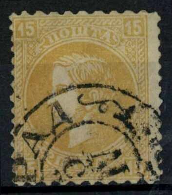 Serbia 1869-80 SG#31c 15p Orange P9.5x12 Used Cat £45 #E83982
