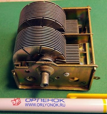 New 2 Section Air Variable Capacitor 12-495 Pf Full 24-990 Pf Ussr Lot 1 Pcs