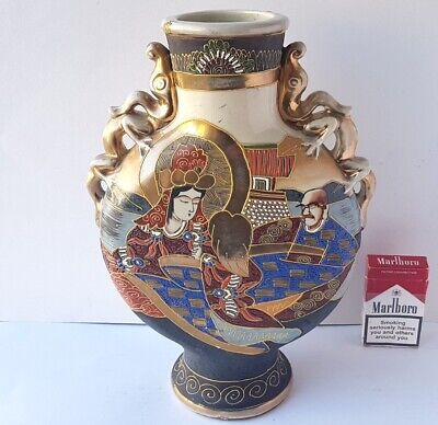 Asian Art, Satsuma Vase, Hand Painted, Japan, um 1900 AL1225