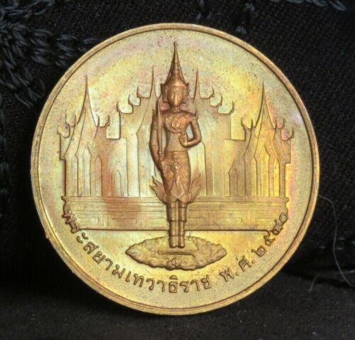 1997 King Bhumibol Adulyadej Rama 9 IX Guardian Deity Thailand Medal Amulet Thai