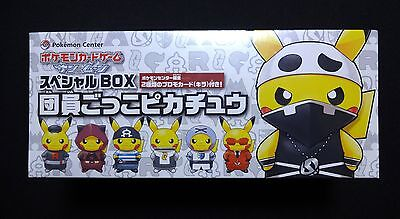 Pokemon Card GX Special Box Team costume Pikachu set Japan with Tracking - Pokemon Card Costume