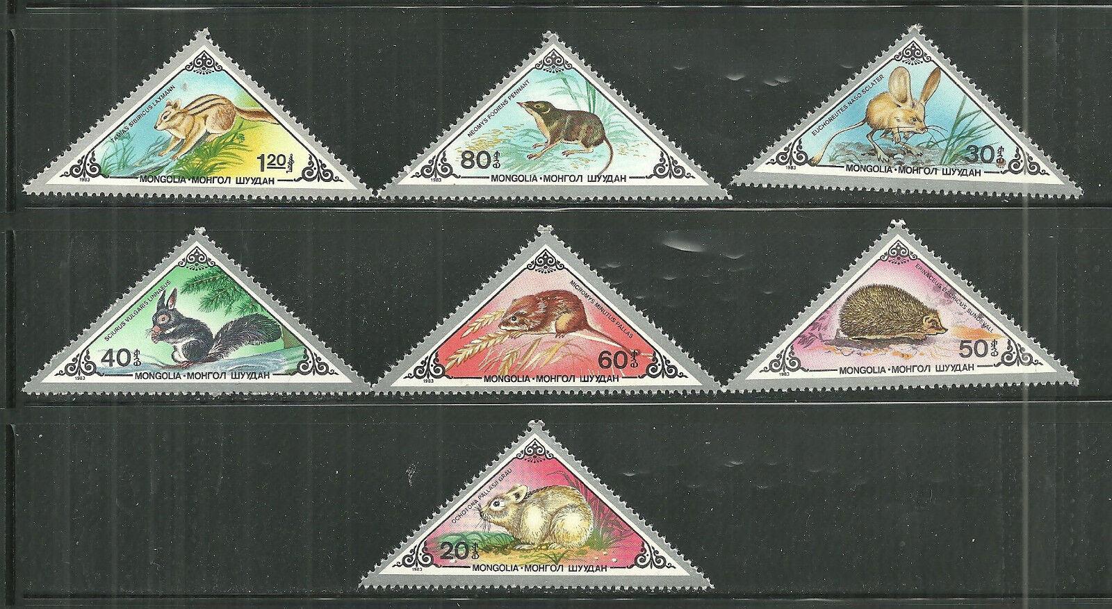 MONGOLIA 1340-46 MNH RODENTS