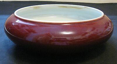 Chinese Porcelain Brushwasher,Sang De Boeuf Glaze,Interior in Celadon Color,19th