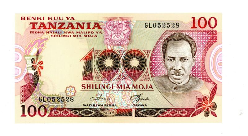 Tanzania ... P-8d ... 100 Shilingi ... ND.(1977-) ... *UNC*