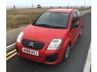 Citroen C2 1.1i VTR 59 plate 2009 3dr Petrol,Low Tax & Insurance,Long MOT, 91,000 Miles,EX-CONDITION