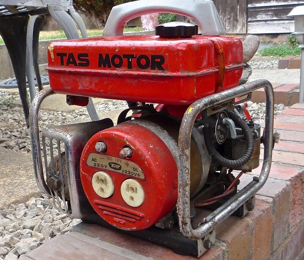 Vintage tas motor generator made in japan