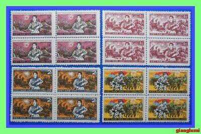 North Vietnam Victories in dry season Set 4 Block 4 MNH NGAI