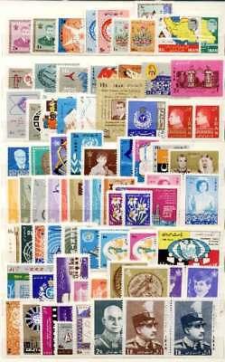 LOT #31   RARE 1965 ~ 1979  MINT Single MNH stamp Shah set  Book Value:  $169