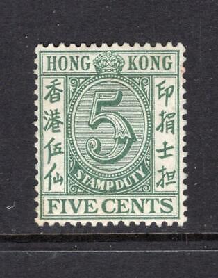 Hong Kong 1938 5¢ - OG MLH - SC# 167    No Reserve!