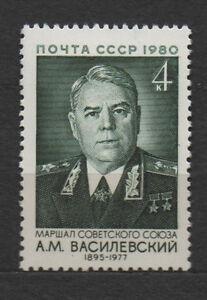 1358M -Mi 4999 ZSRR-85 ROCZ UR A. M. WASILEWSKIEGO - Zabrze, Polska - 1358M -Mi 4999 ZSRR-85 ROCZ UR A. M. WASILEWSKIEGO - Zabrze, Polska