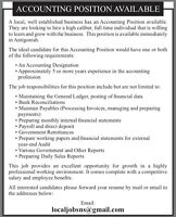 Accounting Position Available