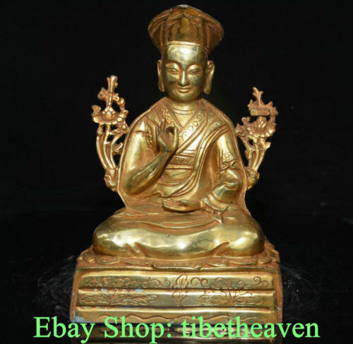 "8.4"" Old Tibet Copper Gold Buddhism Guru Lama Je Tsongkhapa Buddha Sculpture"