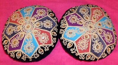 Persian Cushions (Pair)