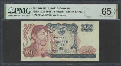 Indonesia 50 Rupiah 1968 P107a Uncirculated