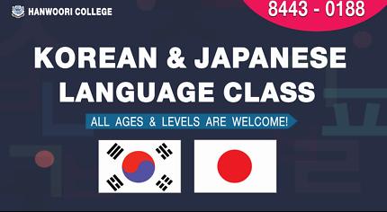 Korean & Japanese Language School in Hills-Dural