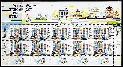 Israel Sc 2025 Tel Aviv Global City Sheet  Of 10  Mint Nh