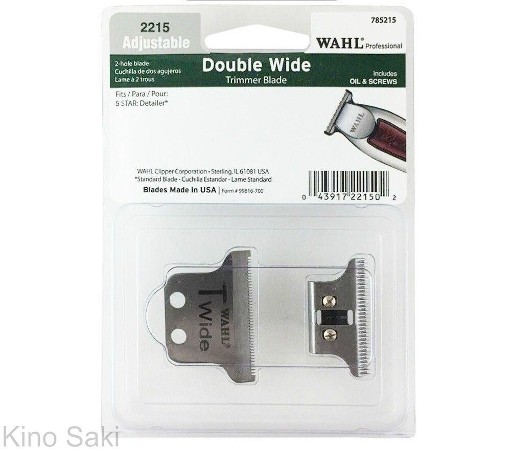 Wide Professional T-Wide Adjustable Trimmer Blade Set #2215