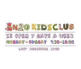 Full Time Receptionist/ Cafe Assistant Required for KidsClub in North London- ASAP Start