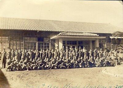 HONDO AMAKUSA JAPAN U.S. MILITARY Photo 1946