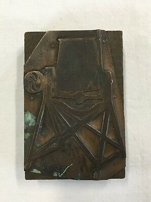 Vintage Printing Ink Block Copper Wood Concrete Mixer Construction Industrial