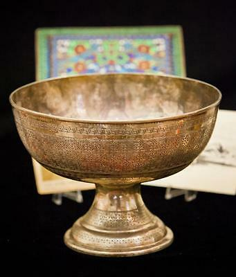 PERSIA: Large Silver Fruit Bowl, Made in Tabriz by MAAHALAVANI