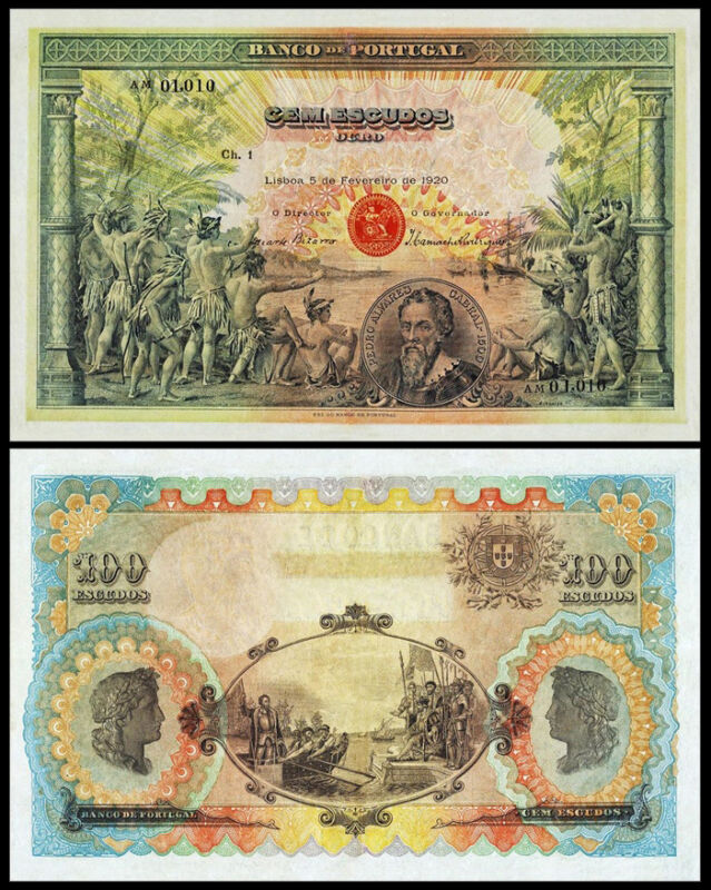 !COPY! PORTUGAL 100 ESCUDOS 1920 BANKNOTE !NOT REAL!