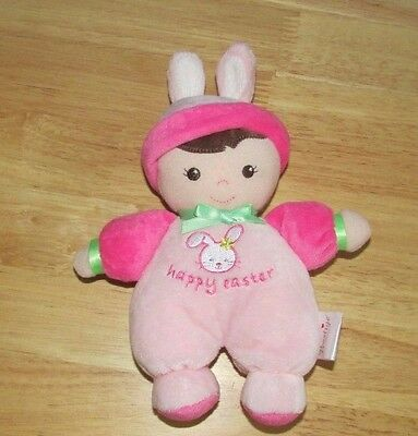 Easter Soft Doll - Prestige Happy Easter First Doll Brown Hair soft plush baby toy rattle pink