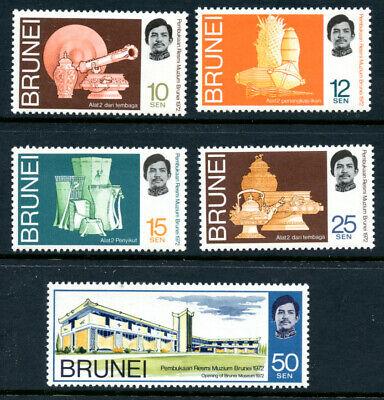 BRUNEI 171-75, 1972 BRUNEI MUSEUM, MNH (BRU003)