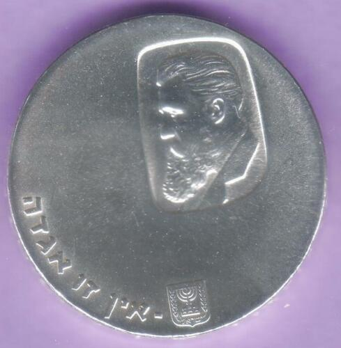 Israel 1960, Silver, 5 Lirot, KM# 29, Brilliant Uncirculated, Theodore Herzl