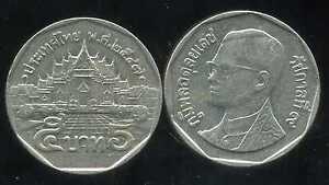 THAILANDE 5 baht 2006 ( bis ) - France - Région: Asie Métal: Nickel Pays: thailande Année de frappe: 2006 - France