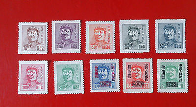 China PRC 1950 Unused Stamps Mao's East China and Surcharge (10)